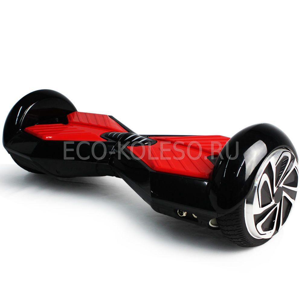 гироскутер бирюзовый купить