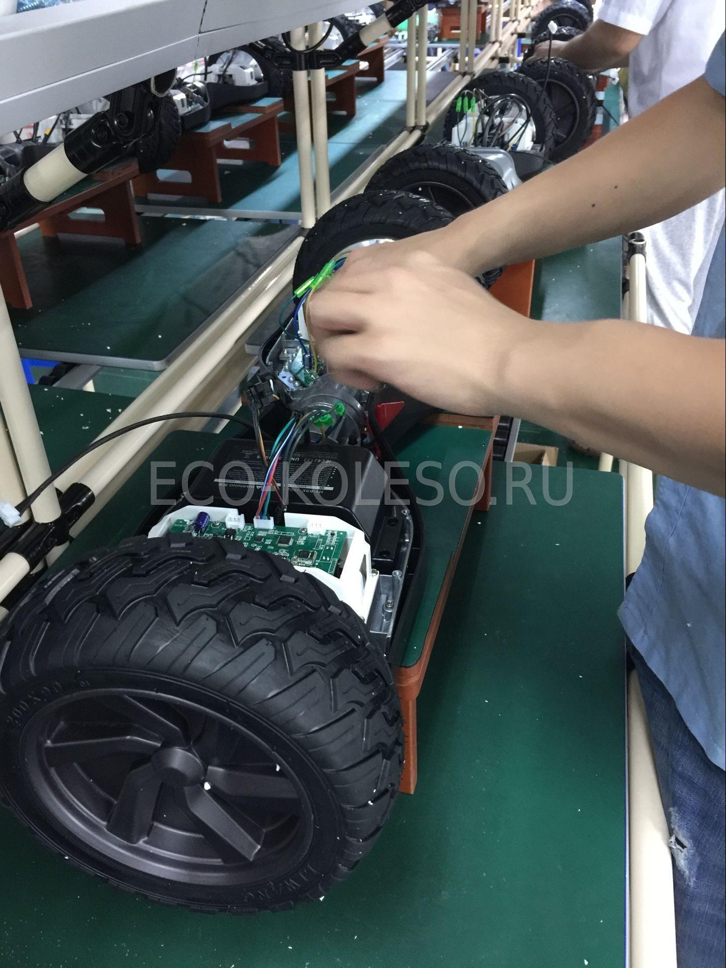 внедорожный гироскутер купить